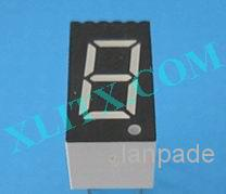 "Blue LED Seven Segment Display 0.36"" 1-Digit Common Anode CA Single"