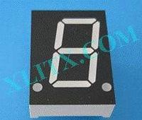 Red Ultra Bright LED 7 Segment Display 0.80 inch 0.8 Single Digit Common Anode CA