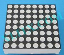 Yellow 8x8 LED Display Dot Matrix 3.0mm Diameter 1.2 inch CA CC