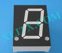 "Yellow LED Seven Segment Display 0.80"" 0.8 inch Single Digit 1 Common Cathode CC"