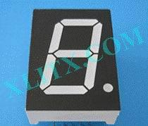 "Yellow LED Seven Segment Display 1.0"" 1.0 inch Single Digit 1 Common Cathode CC"